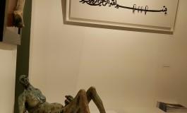'Exlibris Sanatı' İle Tanışın!