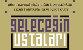 """""""Geleceğin Ustaları"""" Sanatlar Yarışması 2015 başlıyor!"""