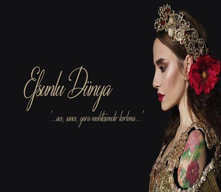 Ceylan Ertem'in yeni albümü çıktı: 'Yine De Amin'