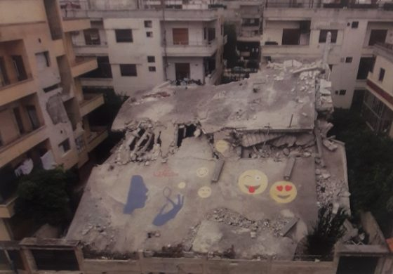 'Humus Sedası' Depo'da – Nihal Güres yazdı…