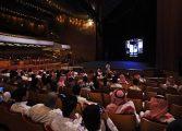 Suudi Arabistan'da yasak kalktı; '20 adet sinema salonu açılacak'