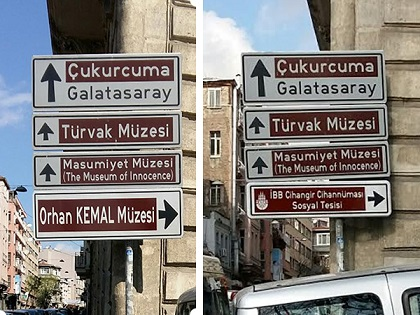 Orhan Kemal Müzesi'ne değil İBB Cihangir Cihannüması Kafeteryası'na gidin!