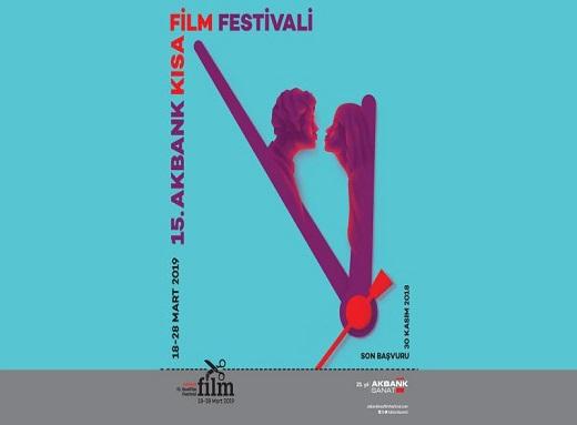 15. Akbank Kısa Film Festivali başvuruları başladı!
