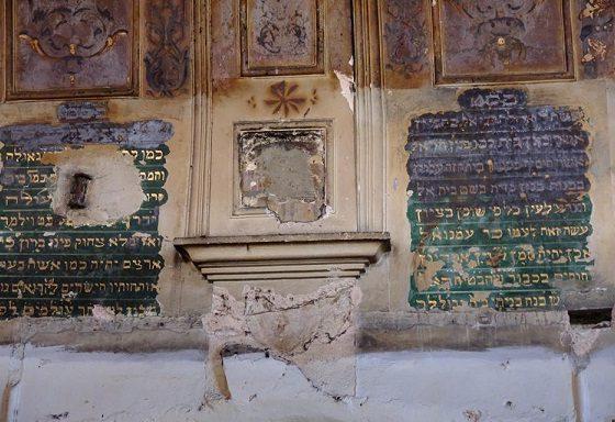 Anadolu'da Risk Altındaki Mimari Mirasımız – Mine Bora Diri yazdı…