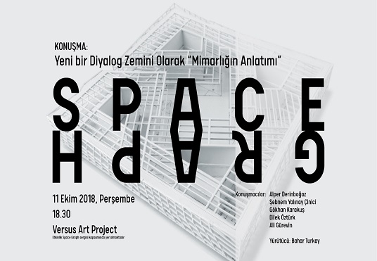 Versus Art Project Sergi Üzerine Konuşma – Alper Derinboğaz 'Space Graph'
