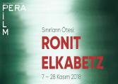 Pera Film - Sınırların Ötesi: Ronit Elkabetz