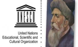 Dede Korkut Kitabı, UNESCO Kültür Mirası listesinde!