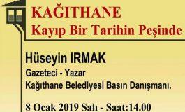 Türkiye Tarihi Evleri Koruma Derneği Konuşma - Hüseyin Irmak 'Sadabad Eserleri ve Hikayeleri'