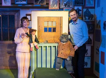 Akbank Çocuk Tiyatrosu – 'Goril'