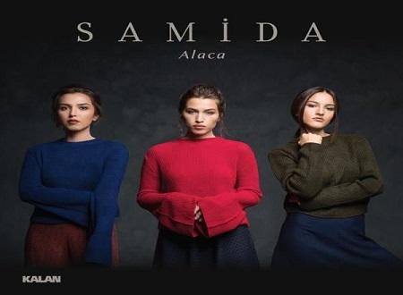'Samida'nın 'Alaca' albümü çıktı!