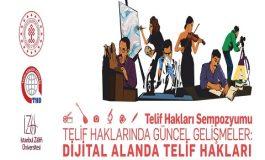 Telif Hakları Derneği, Telif Hakları Sempozyumu
