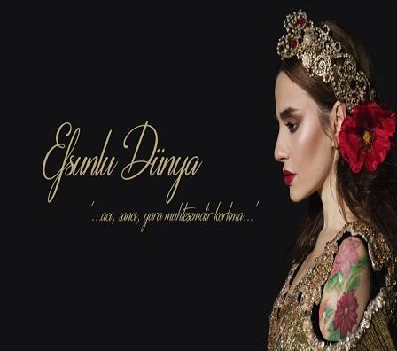 Photo of Ceylan Ertem'in yeni albümü çıktı: 'Yine De Amin'