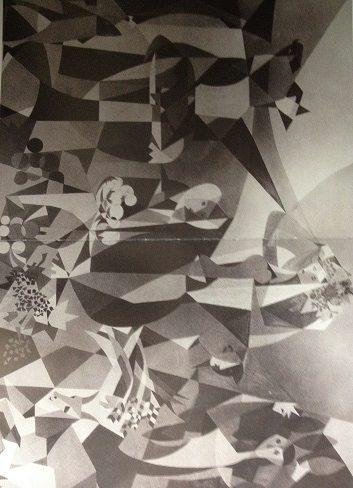 Photo of '1 Eser' (Hakkı Anlı'nın nerede olduğu bilinmeyen eseri) : 'İstihsal'