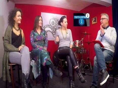 Photo of 'Selen Gülün Kadınlar Matinesi' Yekta Kopan'la Noktalı Virgül programında..