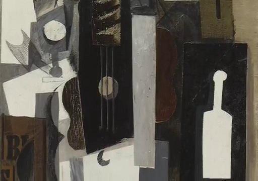"""Photo of PICASSO'nun """"Gitar, Bardak ve Şişe"""" İsimli Eseri üzerine…"""