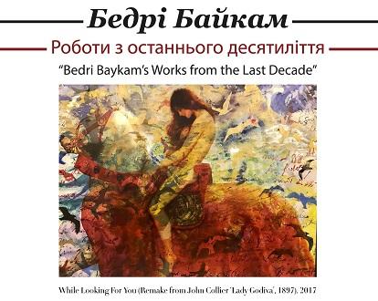 """Photo of """"Tarihin Röntgencisi"""" KIEV'de! – Veysel Boğatepe yazdı…"""