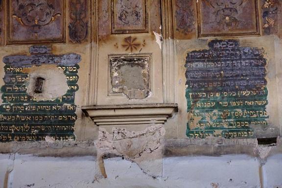 Photo of Anadolu'da Risk Altındaki Mimari Mirasımız – Mine Bora Diri yazdı…