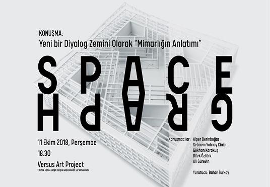 Photo of Versus Art Project Sergi Üzerine Konuşma – Alper Derinboğaz 'Space Graph'