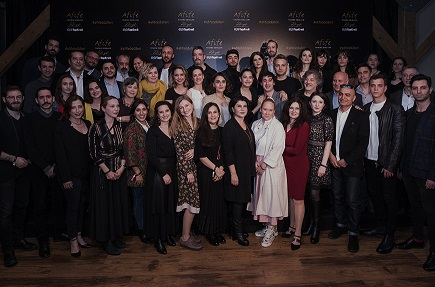 Photo of Afife Jale Tiyatro Ödülleri 2019 yılı adayları belli oldu