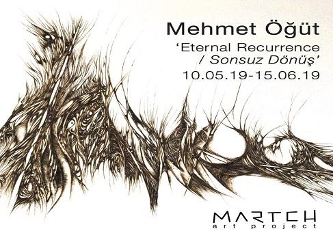 """Photo of MARTCH Art Project Sergi – Mehmet Öğüt """"Sonsuz Dönüş"""""""
