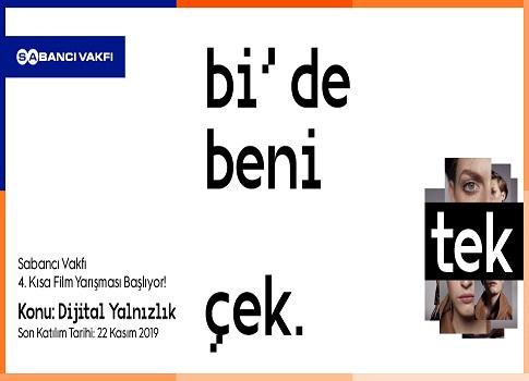 Photo of SABANCI VAKFI KISA FİLM YARIŞMASI BAŞVURULARI