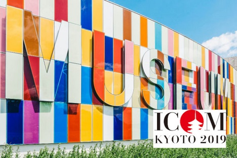 Photo of Müzeler Konseyi 'Alternatif Müze' tanımını açıkladı!