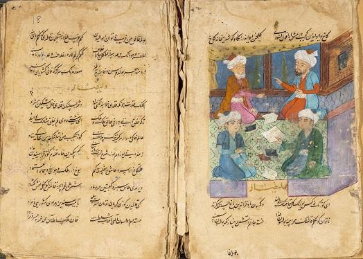 """Photo of """"Hafıza-i Beşer: Osmanlı Yazmalarından Hikâyeler"""""""