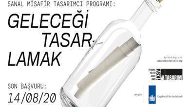 Photo of GENÇ TASARIMCILARA ÇAĞRI