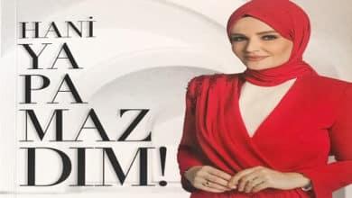 "Photo of Nermin Gül'ün ilk kitabı ""Hani Yapamazdım!"""
