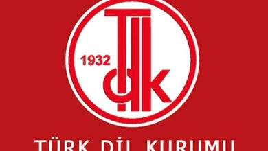 Photo of Türk Dil Kurumu sözlük uygulaması büyük ilgi görüyor.