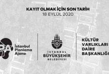 Photo of İstanbul'un Mezarları Tasarım Yarışması