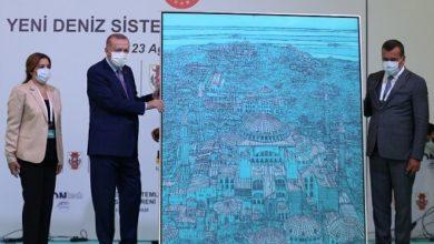 Photo of CUMHURBAŞKANI ERDOĞAN'A DEVRİM ERBİL İMZALI AYASOFYA TABLOSU…