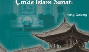 Photo of Çin'de İslam Sanatı