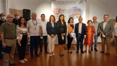 """Photo of """"Güler Ertan Fotoğraf Yarışması"""" Sergisi Açıldı."""