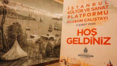 Photo of İBB İstanbul Kültür Sanat Platformu Danışma Kurulu belirlendi
