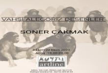 "Photo of Kuytu Artline Resim Sergisi – Soner Çakmak ""Vahşi Alegori/Desenler"""