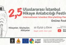 Photo of 2.5 Uluslararası İstanbul Hikâye Anlatıcılığı Festivali