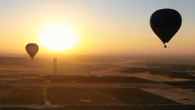 Photo of Göbeklitepe'de balon turları başlıyor!