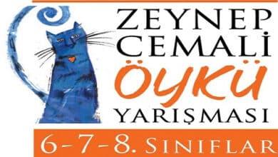 Photo of Zeynep Cemali Öykü Yarışması 2020 kazananları belli oldu!